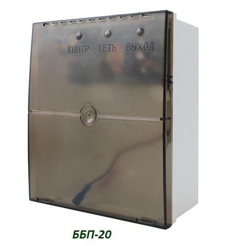 ББП-30 Блок питания