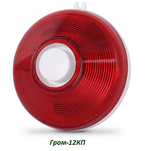 Гром-12КП