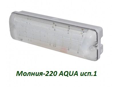 Табло Молния-220-РИП AQUA исп.1