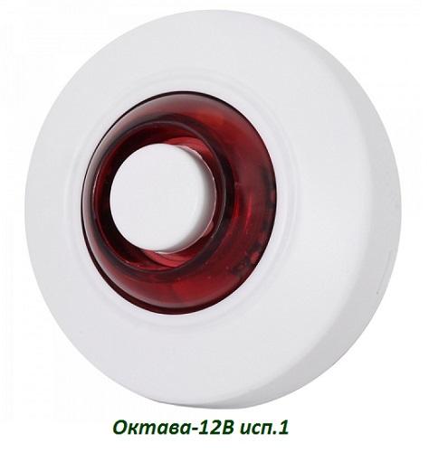 Октава-12В исп.1