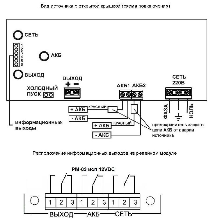 Скат-1200д схема принципиальная