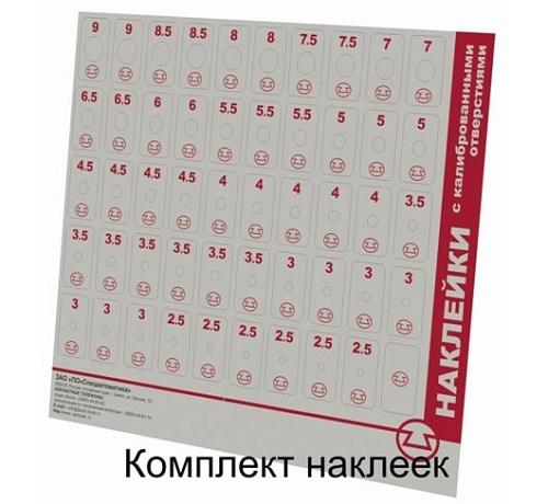 Комплект наклеек с отверстиями ИПА v3, v4