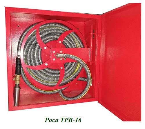 Роса ТРВ-16 устройство пожаротушения