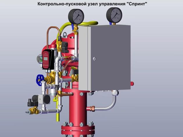Спринт-150 КПУУ-С150/1,6 Вз(Э220)-ВФ.04
