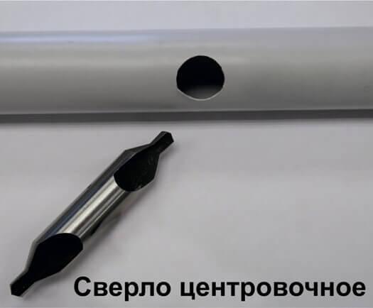 Сверло центровочное ИПА v3, v4