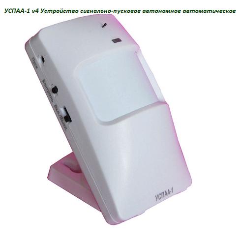 УСПАА-1 v4 Устройство