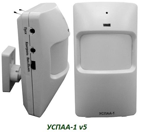УСПАА-1 v.5