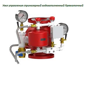 УУ-С100/1,6В-ВФ.О4-01