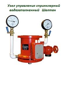 УУ-С100/1,6В-ВФ.О4-Шалтан