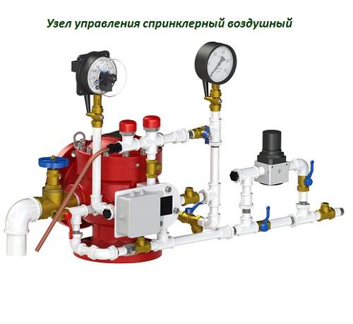 УУ-С100/1,6 Вз (Э220)-ВФ.О4-01