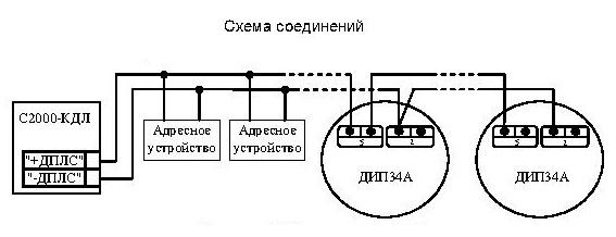 Схема подключения дип 34а-03