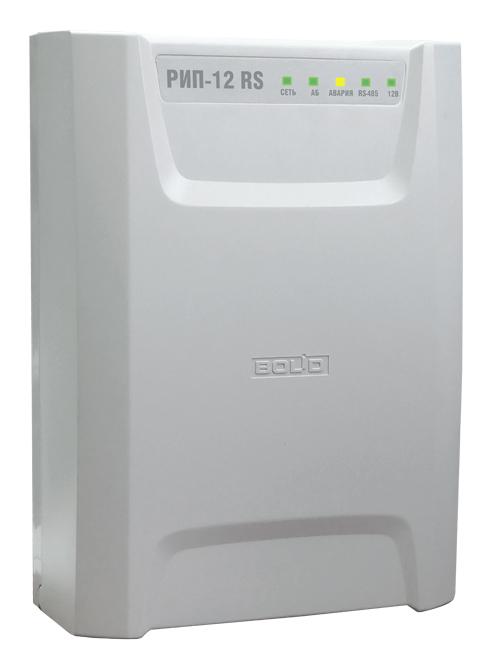 РИП-24