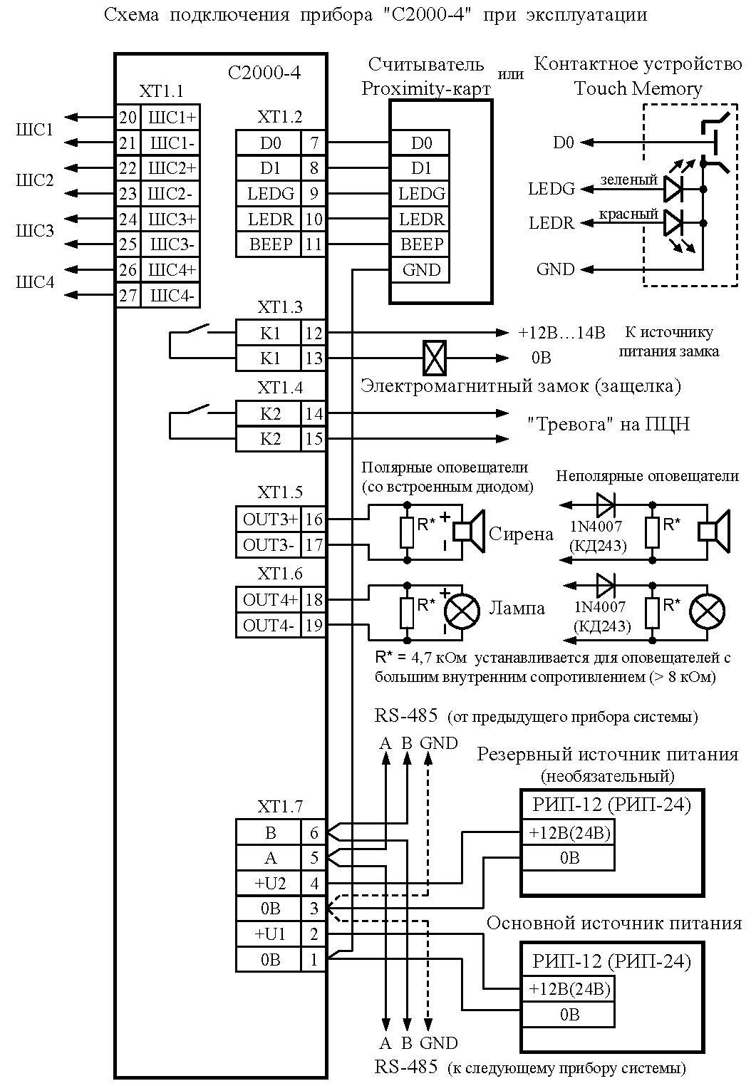 touch-2100 схема подключения
