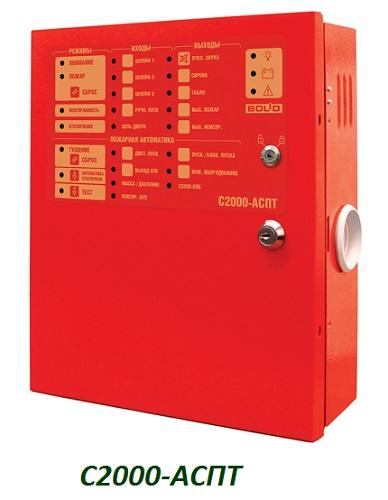 Прибор управления порошковым, аэрозольным, газовым пожаротушением