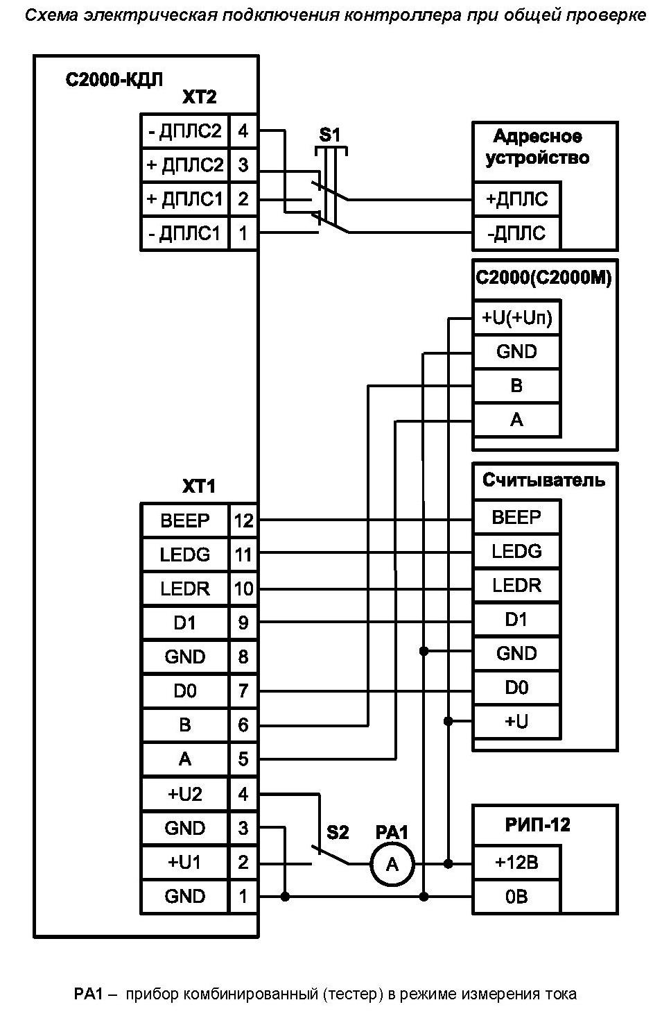 Бриз изм 5 схема подключения