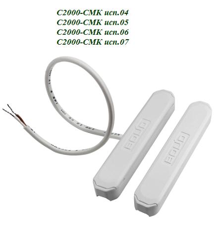Извещатель охранный точечный магнито-контактный адресный
