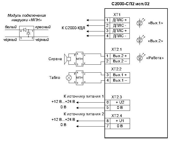 С 2000 ар2 исп 02 схема подключения