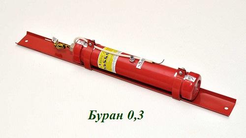 МПП-0,3 (Буран-0,3м1)