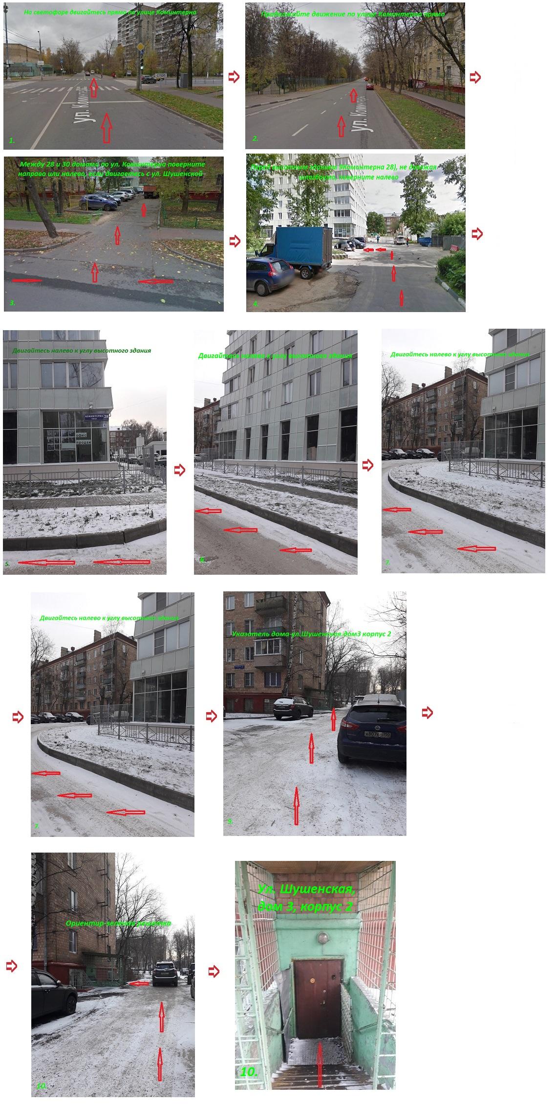 Оптимизировать сайт Шушенская улица как сделать картинку на фон сайта в html