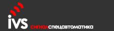 ИВС Сигналспецавтоматика логотип
