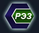 РЭЗ Спецавтоматика логотип