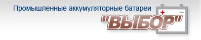 ВЫБОР логотип