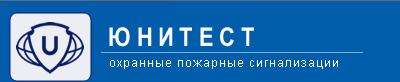 Юнитест логотип