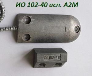 ИО 102-40 А2М
