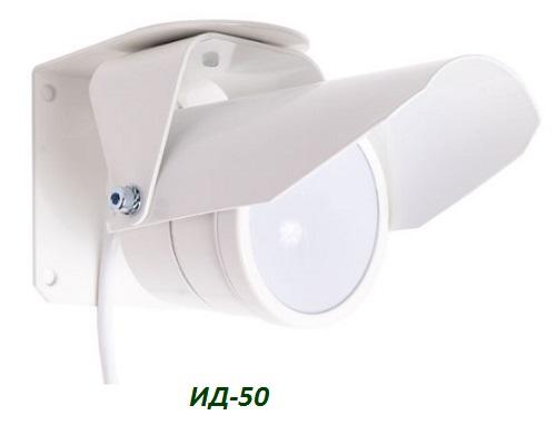 ИД-50