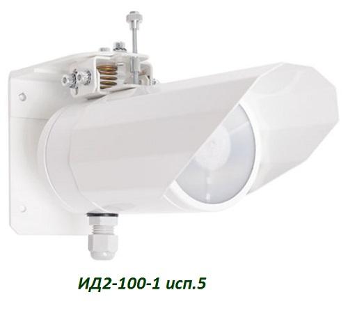 ИД2-100-1 исп.5