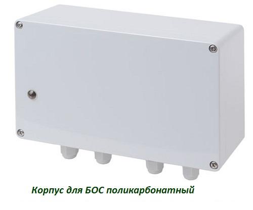 Корпус БОС металлический термостатированный