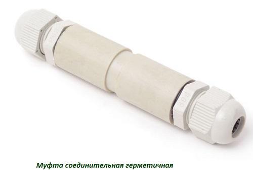 Муфта соединительная герметичная