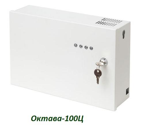 Октава-100Ц