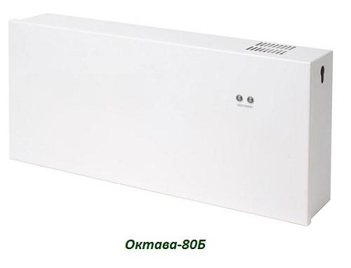 Октава-80Б-30