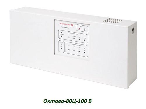 Октава-80Ц-100 В