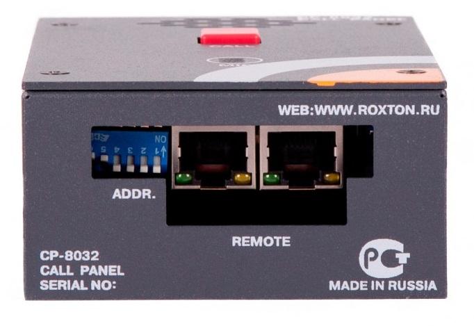 ROXTON CP-8032