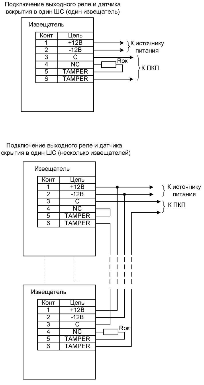 схема подключения ультрозвуковой карат