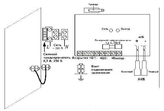 МИП-Р-1 схема