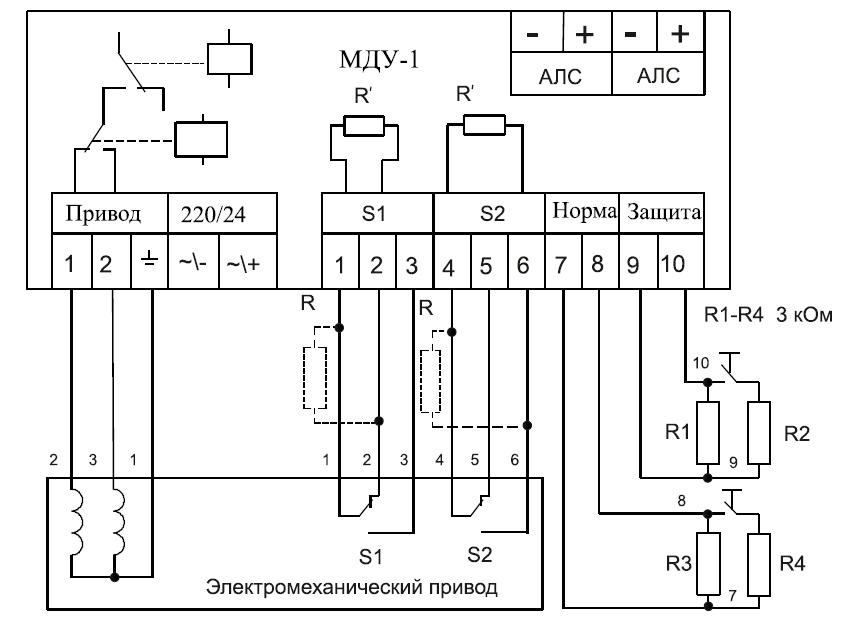 МДУ-2 Belimo схема