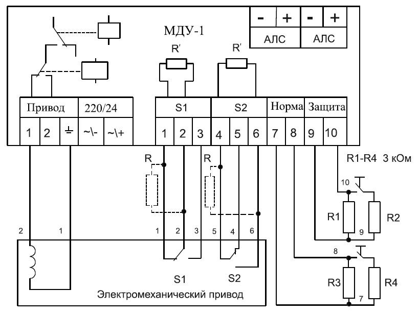 МДУ-2 BELIMO 24 схема