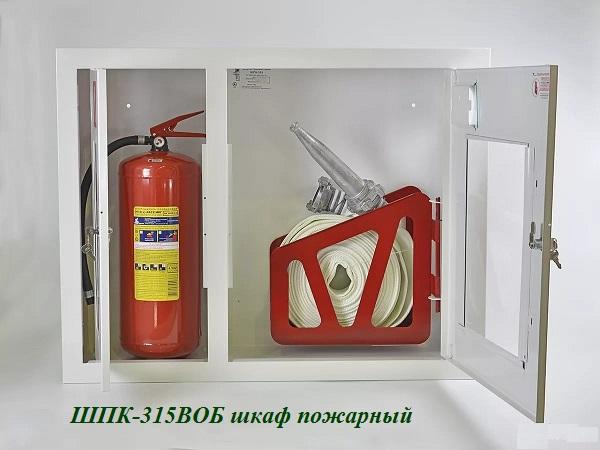 ШПК-315