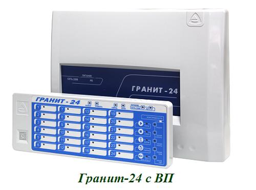 Гранит-24 с ВП