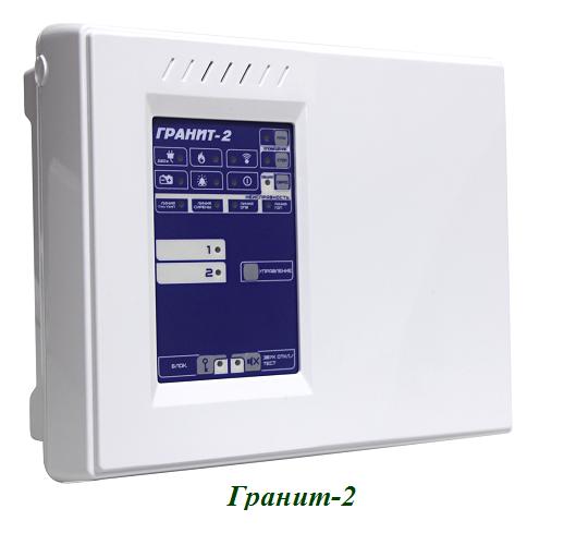 Гранит-3А GSM