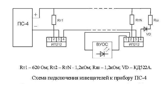 ДИП 188 схема к ПС-4