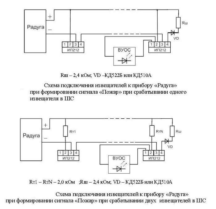 ДИП 188 схема к Радуга