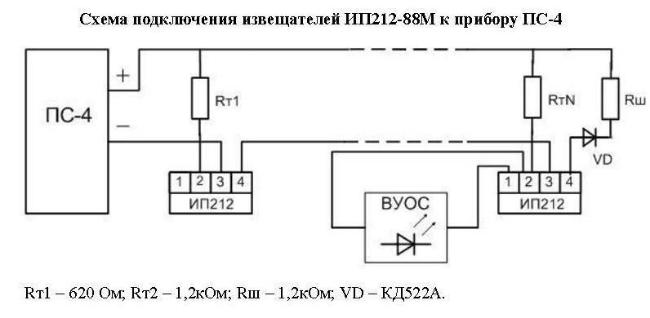 ДИП 88М схема к ПС-4