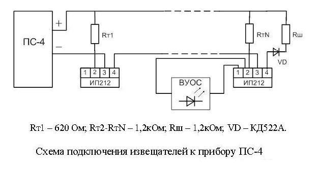 ИП435-1 схема ПС-4