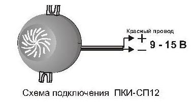 ПКИ-СП12 Снегирь схема