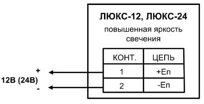 ЛЮКС-12 МС схема