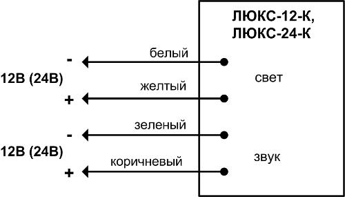 ЛЮКС-12-К схема 1